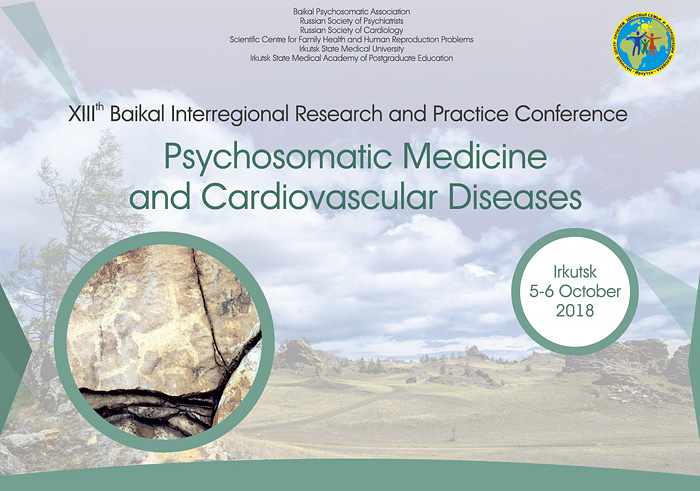 Psychosomatic Medicine and Cardiovascular Diseases
